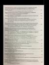 Международный конгресс, посвященный Всемирному дню инсульта (материалы конгресса)